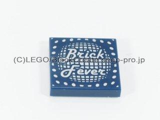 #3068 タイル 2x2 フラット (Brick Fever) 【紺】 /Tile 2x2 with 'Brick Fever' and Mirror Ball :[Dark Blue]