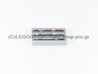 #3069 タイル 1x2 フラット コンピューターSW 【新灰】 /Tile 1x2 with Computer :[Light Bluish Gray]