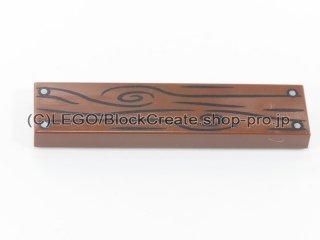 #2431 タイル 1x4 フラット 木目【新茶】 /Tile 1x4  with Wood Grain:[Reddish Brown]