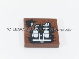 #3068 タイル 2x2 フラット プリント【新茶】 /Tile 2x2 with Decoration :[Reddish Brown]