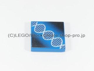 #3068 タイル 2x2 フラット プリント  【青】 /Tile 2x2 with Decoration  :[Blue]