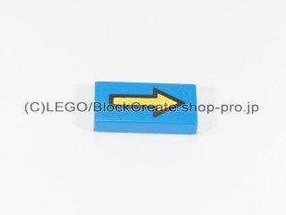 #3069 タイル 1x2 フラット 黄色矢印 【青】 /Tile 1x2 with Arrow Long Yellow with Black Border :[Blue]