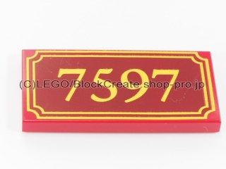 #87079 タイル 2x4 フラット (7597)  【赤】 /Tile 2x4 with Decoration :[Red]