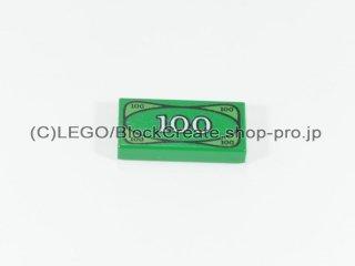 #3069 タイル 1x2 フラット (100)【緑】 /Tile 1x2 with 100 Bank Note Decoration :[Green]