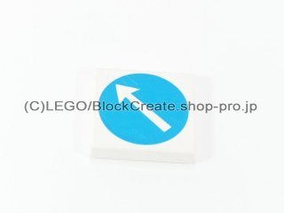 #3068 タイル 2x2 フラット 矢印 【白】 /Tile 2x2 with Decoration :[White]