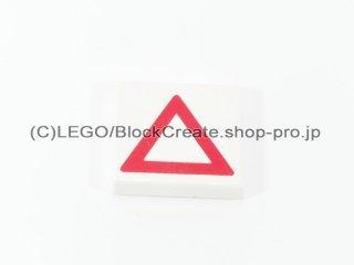 #3068 タイル 2x2 フラット 赤三角 【白】 /Tile 2x2 with Red Warning Triangle :[White]