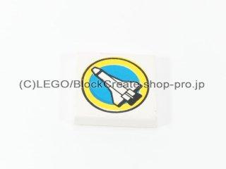 #3068 タイル 2x2 フラット ロケット 【白】 /Tile 2x2 with Decoration :[White]