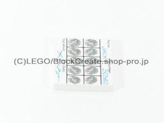 #3068 タイル 2x2 フラット 指紋 【白】 /Tile 2x2 with Decoration :[White]