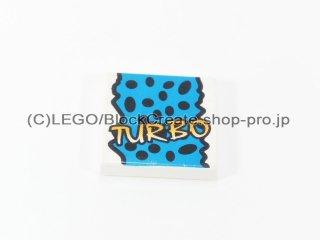 #3068 タイル 2x2 フラット (TURBO) 【白】 /Tile 2x2 with Decoration :[White]