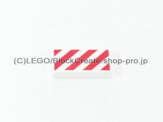#3069 タイル 1x2 フラット 赤斜線 【白】 /Tile 1x2 with Decoration :[White]