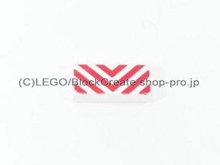 #3069 タイル 1x2 フラット 斜線 【白】 /Tile 1x2 with Danger Stripes :[White]