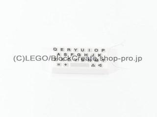 #3069 タイル 1x2 フラット キーボード 【白】 /Tile 1x2 with Keyboard :[White]