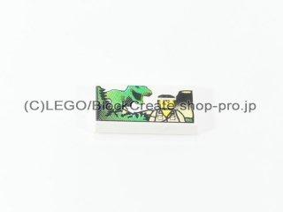#3069 タイル 1x2 フラット 恐竜 【白】 /Tile 1x2 with Decoration :[White]