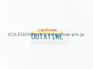 #3069 タイル 1x2 フラット (OUTATIME) 【白】 /Tile 1x2 with 'OUTATIME' Decoration :[White]