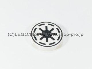 #4150 タイル 2x2 フラットラウンド 銀河共和国 【白】 /Round Tile 2x2 with Galactic Republic :[White]
