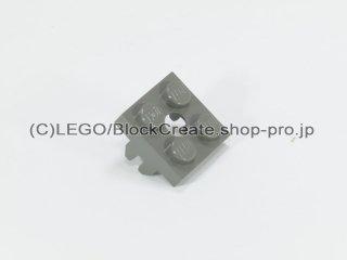 #30159 マグネット ホルダー 2x3 ボトム  【旧濃灰】 /Magnet Holder Plate 2x2 Bottom  :[Dark Gray]