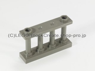 #30055  フェンス 1x4x2  【旧濃灰】 /Fence Spindled 1x4x2 with 2 Top Studs  :[Dark Gray]