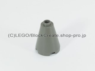 #3942  コーン 2x2x2  【旧濃灰】 /Cone 2x2x2 (Completely Open Stud)  :[Dark Gray]
