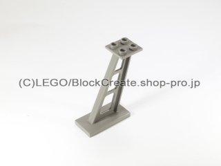#4476 サポート 支柱 傾斜 5mm幅 【旧濃灰】 /Support 2x4x5 Stanchion Inclined :[Dark Gray]