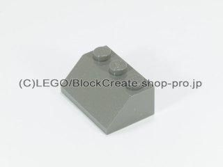 #3038 スロープ ブロック 45° 2x3 粗い  【旧濃灰】 /Slope Brick 45° 2x3 with Rough Surface  :[Dark Gray]