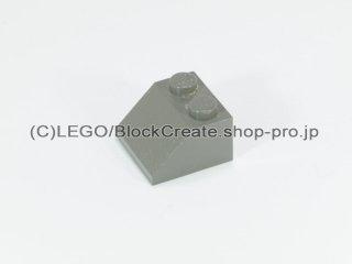 #3039 スロープ ブロック 45° 2x2 粗い  【旧濃灰】 /Slope Brick 45° 2x2 with Rough Surface  :[Dark Gray]