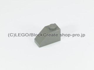 #3040 スロープ ブロック 45° 2x1 粗い  【旧濃灰】 /Slope Brick 45° 2x1 with Rough Surface  :[Dark Gray]