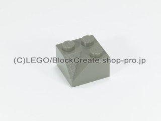 #3046 スロープ ブロック 45° 2x2 ダブルスロープ 粗い  【旧濃灰】 /Slope Brick 45° 2x2  :[Dark Gray]