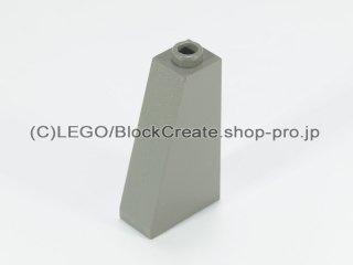 #4460 スロープ ブロック 75° 2x1x3   【旧濃灰】 /Slope Brick 75° 2x1x3  :[Dark Gray]