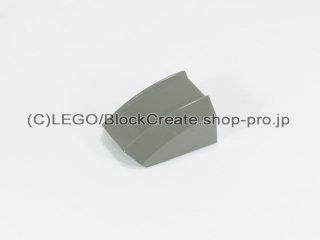 #30602 スロープ カーブ   2x2x1  【旧濃灰】 /Slope Curved Top  2x2x1  :[Dark Gray]