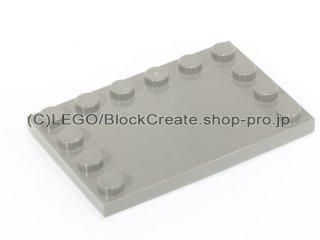 #6180 タイル 4x6 エッジスタッド  【旧濃灰】 /Tile 4x6 with Edge Studs :[Dark Gray]