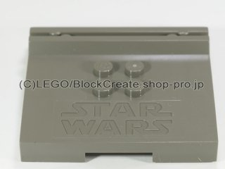#30566 タイル 6x6x2/3 SW  【旧濃灰】 /Plate 6x6 with groove Sw Logo :[Dark Gray]