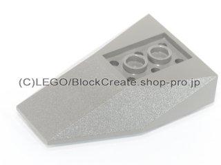#4856 ウェッジ  6x4  逆3面スロープ  【旧濃灰】 /Wedge 6x4 Inverted :[Dark Gray]
