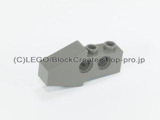 #2743 テクニック ウィング フロント  【旧濃灰】 /Technic Brick 1x4x1.667 Wing Front  :[Dark Gray]