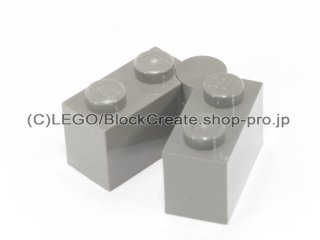 #3830/3831  ヒンジ ブロック 1x4 セット 【旧濃灰】 /Hinge Brick 1x4 Base&Top :[Dark Gray]