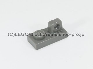 #30383  ヒンジ プレート1x2 トップロック  【旧濃灰】 /Hinge Plate 1x2 Locking with Single Finger On Top :[Dark Gray]