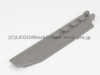 #30407  ヒンジ プレート 1x8 ロック  【旧濃灰】 /Hinge Plate 1x8 with Angled Side Extensions  :[Dark Gray]