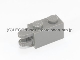 #30540  ヒンジ ブロック 1x2 水平ロック 【旧濃灰】 /Hinge Brick 1x2 Locking with Dual Finger on :[Dark Gray]