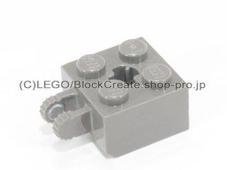 #40902  ヒンジ ブロック 2x2 ロックキャッチ 【旧濃灰】 /Hinge Brick 2x2 Locking with Axlehole :[Dark Gray]