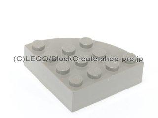 #2577 ブロック ラウンドコーナー 4x4 フルブロック 【旧濃灰】 /Brick  4x4 Corner Round :【Dark Gray】