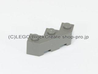 #2462 ブロック 3×3 ファセット  【旧濃灰】 /Brick 3×3 Facet :[Dark Gray]
