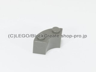 #3063 ブロック 2x2 マカロニ 【旧濃灰】 /Corner Brick 2x2 with Stud Notch and Normal Underside:[Dark Gray]