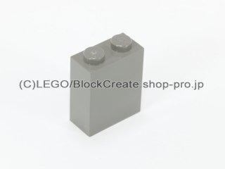 #3245 ブロック 1x1x2 十字軸ホルダー  【旧濃灰】 /Brick 1 x 2 x 2 with Inside Axle Holder :[Dark Gray]