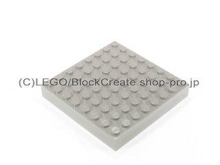 #4201 ブロック 8x8  【旧濃灰】 /Brick 8x8  :[Dark Gray]