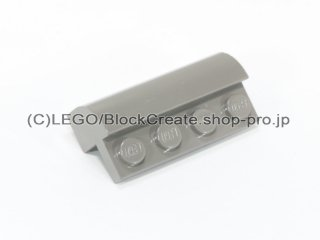 #6081 ブロック 2x4x1&1/3 カーブトップ 【旧濃灰】 /Brick  2x4x1.33 with Curved Top :【Dark Gray】