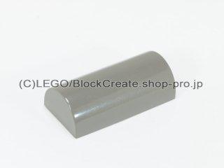 #6192 ブロック 2x4 カーブトップ【旧濃灰】 /Brick 2x4 with Curved Top :[Dark Gray]
