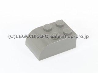 #6215 ブロック 2x3  カーブトップ 【旧濃灰】 /Brick  2x3 with Curved Top :【Dark Gray】