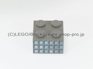#3003 ブロック 2x2 窓【旧濃灰】 /Brick 2x2 (Window Panes) :[Dark Gray]