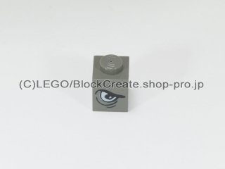 #3005 ブロック 1x1 目【旧濃灰】 /Brick 1x1 with Decoration :[Dark Gray]