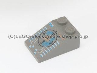 #3298 スロープ ブロック 33°2x3  (Insectoid)【旧濃灰】 /Slope Brick 33°2x3 with Rough Surface :[Dark Gray]