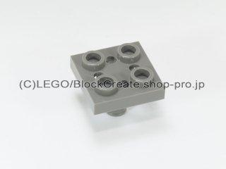 #2476 プレート 2x2 ピン  【旧濃灰】 /Plate 2x2 Inverted with Pin :[Dark Gray]
